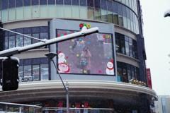 雪まみれでロックオン!!(`・д『+』