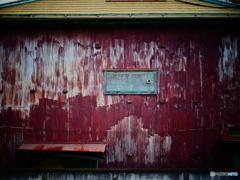 THE WALL - Tinplate -