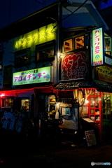 TOWN WALK - 旅情 -