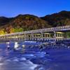☆晩秋嵐山