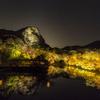 御船山楽園の秋の色