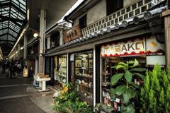 TABAKO ~倉敷~