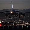 Twilight Airport