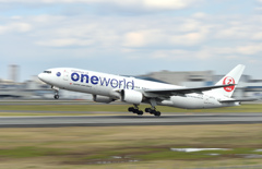 One World Take Off