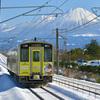 コナン列車と名峰大山