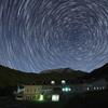 エバーランド奥大山とめぐる北天の星