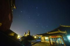 燕趙園に昇る冬の星座