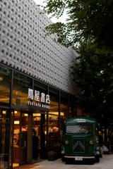 代官山TSUTAYA