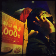 RICOH IMAGING PENTAX MX-1で撮影した(Korean shuffle 2)の写真(画像)