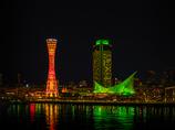 Kobe port city