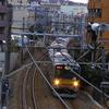 南武線JR205系 川崎方面へ
