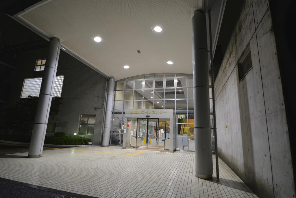 高津スポーツセンター 入り口