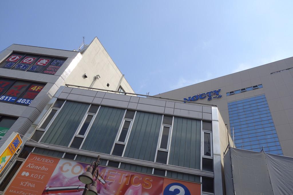 溝ノ口商店街 NOCTYホール