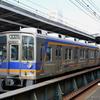 側面が東武鉄道と似てます