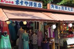 浅草の洋服屋