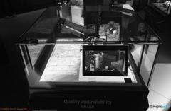 信頼と品質(Quality and reliability)
