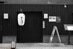ご隠居(Nikon SP)の試写(神楽坂編) その8
