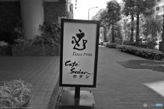 亀戸のカフェ その1