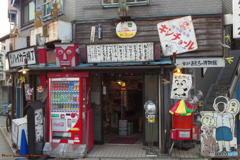 柴又のレトロ駄菓子屋