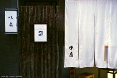 ご隠居(Nikon SP)の試写(神楽坂編) その10