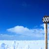 No.300 Sky
