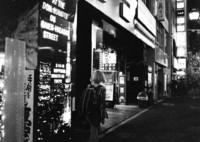 PENTAX 645で撮影した(眠らない街)の写真(画像)