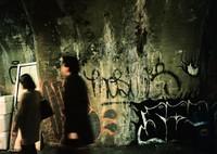MAMIYA M645で撮影した(新橋洞窟)の写真(画像)