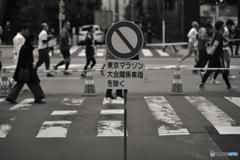 東京マラソンの日---③