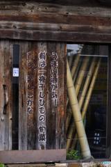 羽田界隈散歩---④
