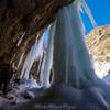 氷の殿堂 #2