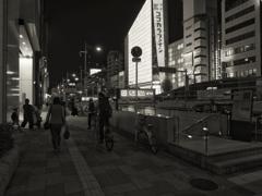 osaka street snap ~from here~