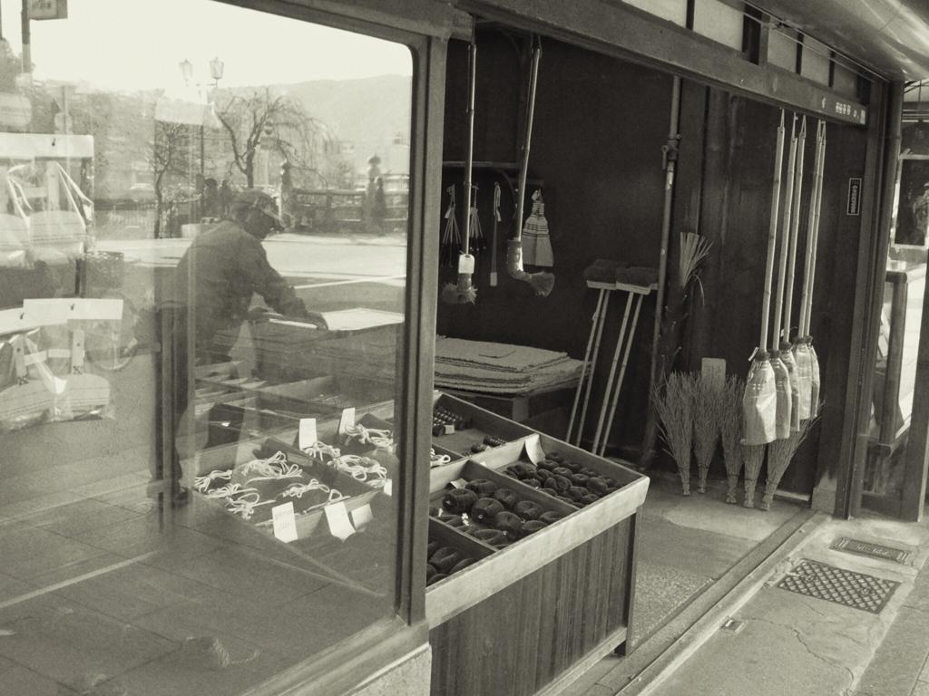 Tawashi shop