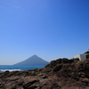 薩摩半島の端~長崎鼻1