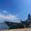 海上自衛隊練習艦隊1