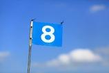 8番目の青空