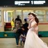 1番線の花嫁
