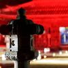 瑞龍寺 灯篭