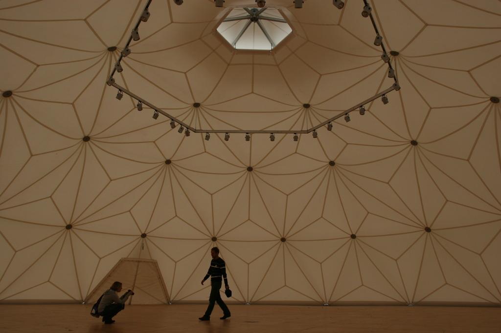 Vitra Design Museum, DE