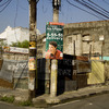 manila town