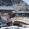 但馬國 出石藩 登城門雪景色
