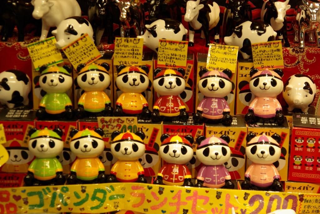 パンダ集合!