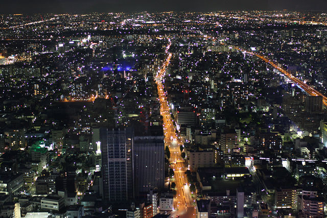 Naoya City 4