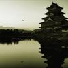 松本城 IV