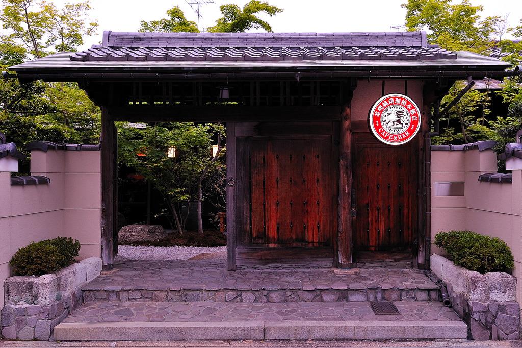 嵯峨野のCafe