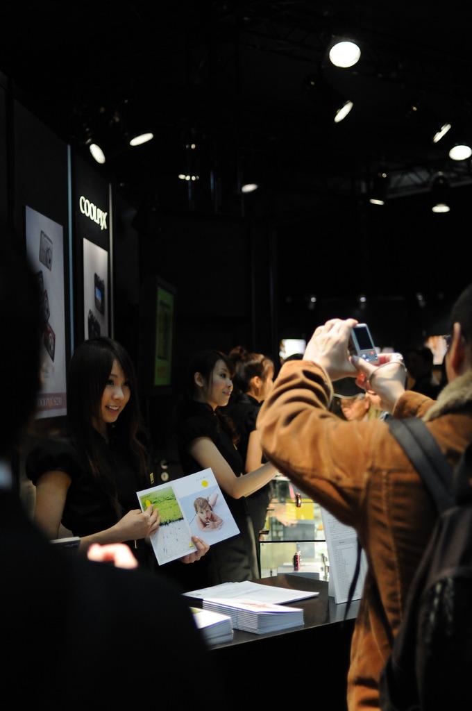 Photo Imaging Expo 2009 #4