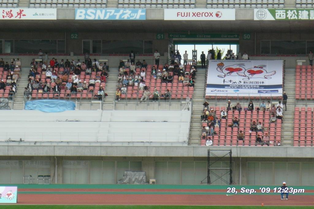 2009年9月28日トキめ新潟国体:サッカー:少年:新潟vs青森