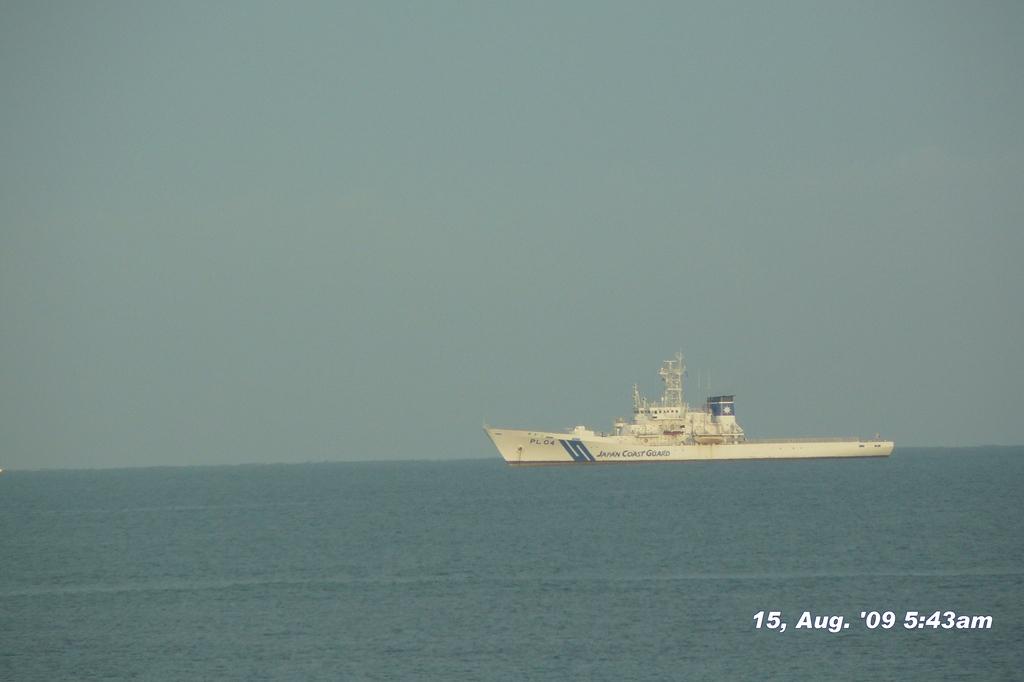 五十嵐一の町から、内野沖停泊の海保船