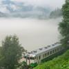 A TADAMI river fog
