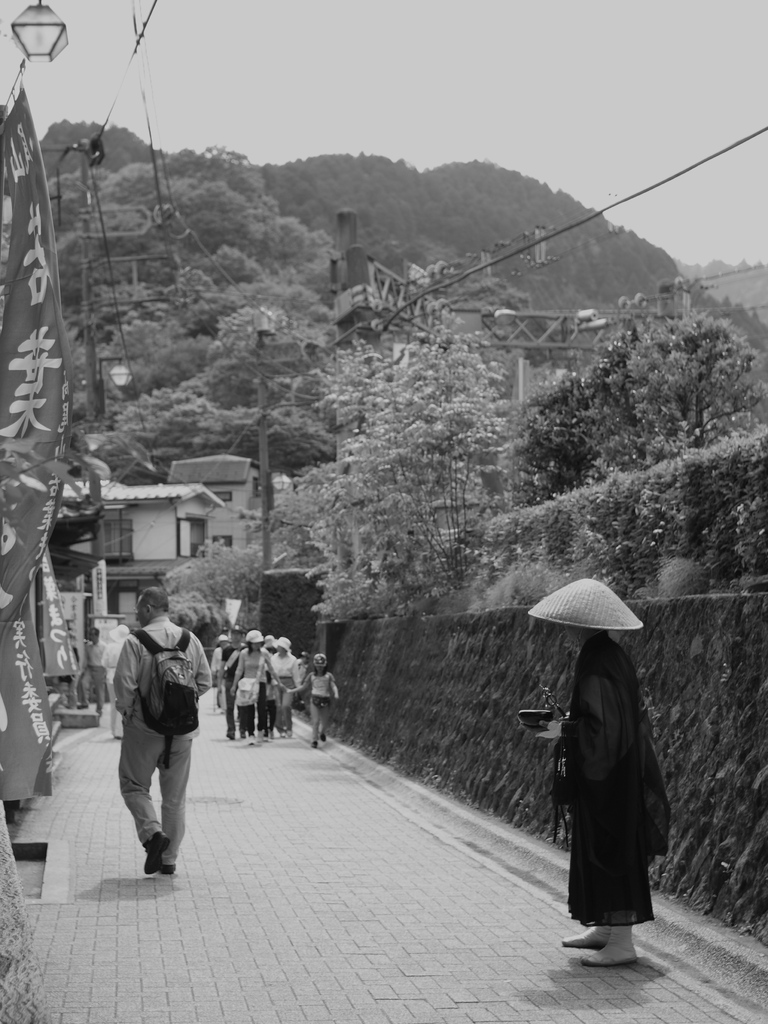 Am I Peace maker?