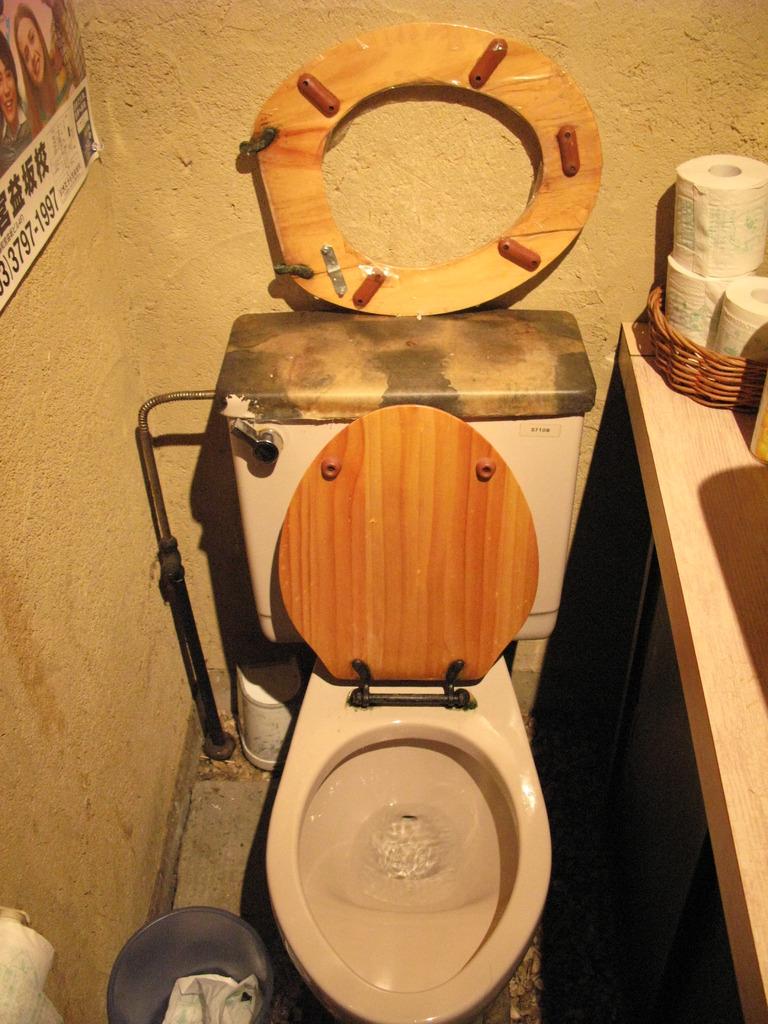 はめ込み式トイレ